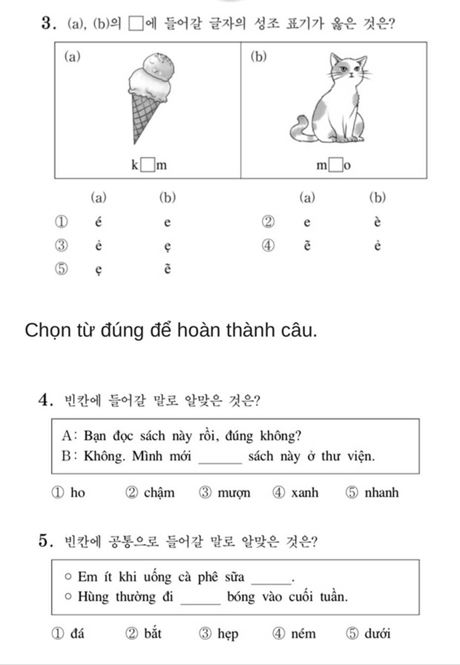 Bạn biết không, thi Đại học ở Hàn Quốc có môn Tiếng Việt và đây là đề thi siêu khó của năm nay-2