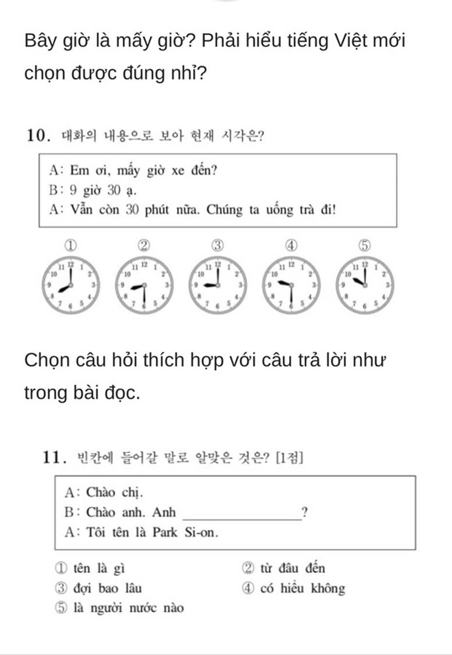 Bạn biết không, thi Đại học ở Hàn Quốc có môn Tiếng Việt và đây là đề thi siêu khó của năm nay-4