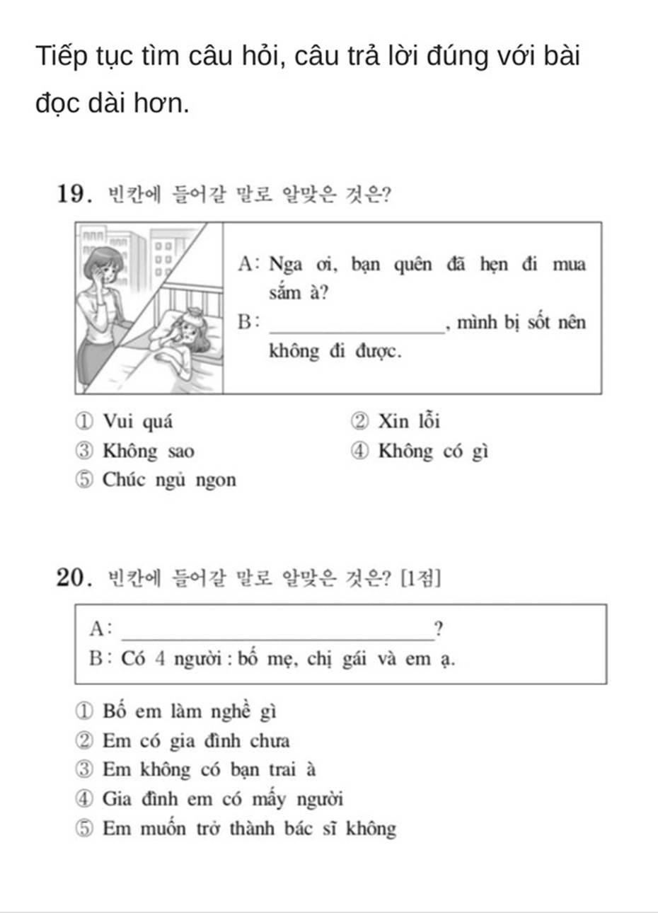 Bạn biết không, thi Đại học ở Hàn Quốc có môn Tiếng Việt và đây là đề thi siêu khó của năm nay-8