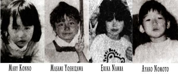 Vụ sát nhân ấu dâm rúng động Nhật Bản: Từ người thừa kế sản nghiệp gia đình đến kẻ biến thái hãm hại 4 bé gái rồi đổ tội cho nhân cách thứ 2-5