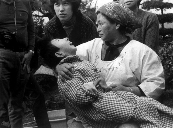 Công ty Nhật bồi thường gần 90 triệu USD vì thảm họa ô nhiễm thủy ngân-2