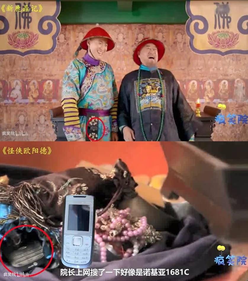 Những cảnh phi lý gây cười trong phim cổ trang Trung Quốc-6