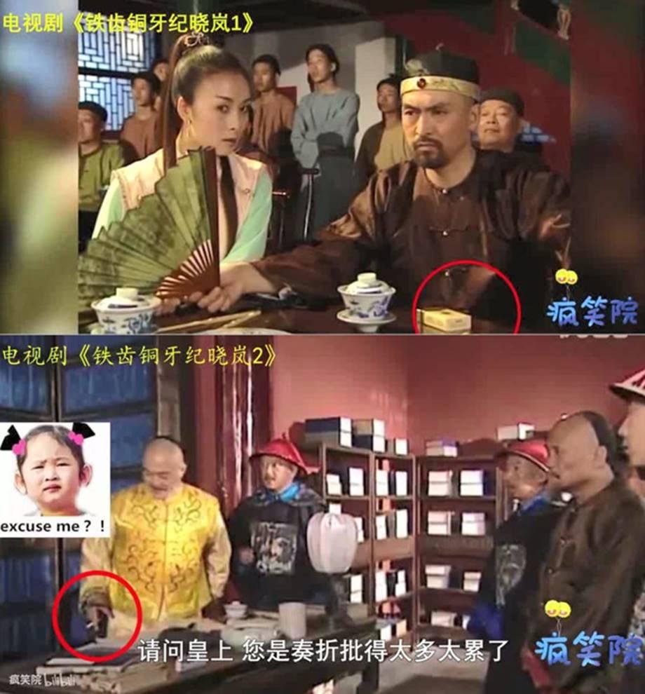Những cảnh phi lý gây cười trong phim cổ trang Trung Quốc-7