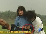 Những hạt sạn phi lý đến hài hước trong loạt phim đình đám xứ Trung-9
