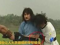 Kỹ xảo và hậu trường gây cười trong phim cổ trang Trung Quốc
