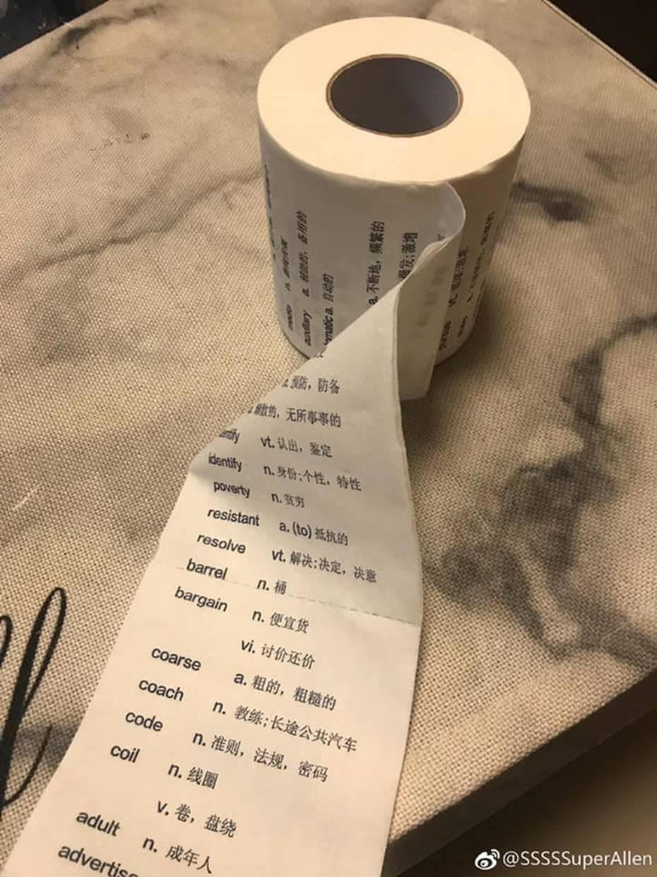 Xuất hiện cuộn giấy vệ sinh in từ vựng tiếng Anh, dân mạng bình luận không dám đi giải quyết vì sợ mất kiến thức-2