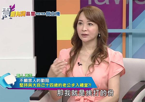 Nữ diễn viên Đài Loan phơi bày chuyện xấu hổ trong gia đình: Chồng ngoại tình với mẹ ruột, đau đớn đến mức muốn tự tử-1