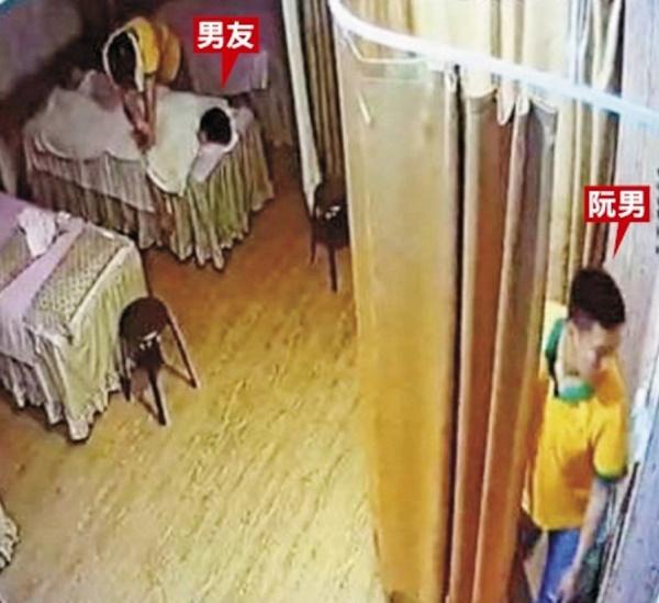 Nhân viên massage người Việt bị tố hiếp dâm khách ở Đài Loan-1