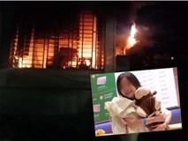 Sau trận cãi vã, con gái châm lửa đốt nhà làm bố thiệt mạng, biết tin ai cũng ngỡ ngàng bởi hung thủ từng là