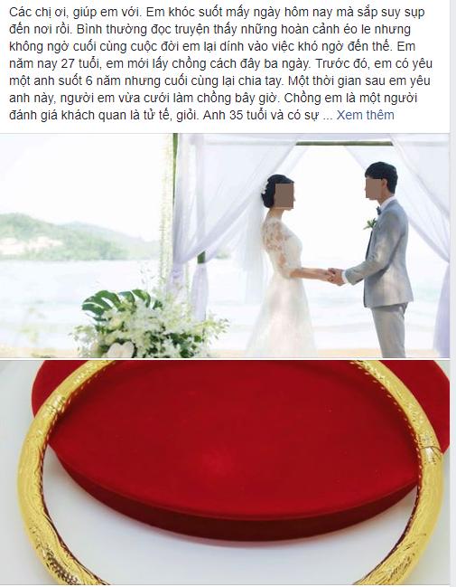 Tréo ngoe không tưởng: Cô dâu được tặng cả cây vàng cưới nhưng vẫn muốn ôm váy bỏ chạy vì biết danh tính người thân của chú rể-1
