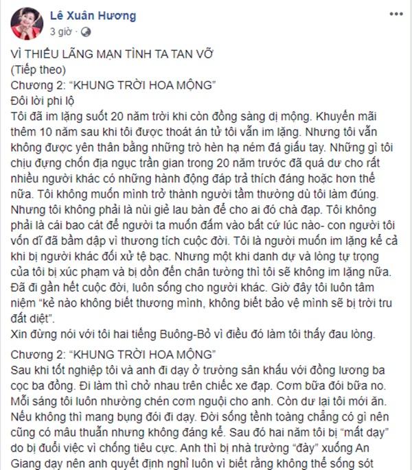 """Như lời đã hứa, NS Xuân Hương tiếp tục vạch trần"""" cuộc hôn nhân với MC Thanh Bạch: Nửa đêm anh gây chuyện để tránh việc chăn gối""""-1"""