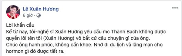 Sau khi tố chồng cũ gây chuyện để trốn tránh chuyện chăn gối, NS Xuân Hương tuyên bố: Yêu cầu ông Thanh Bạch không được nhắc tên tôi-1