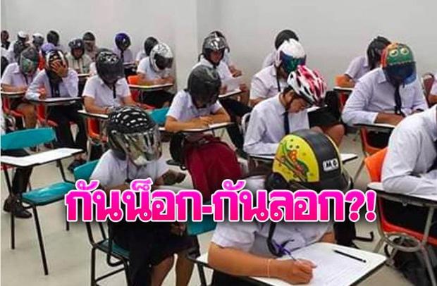 Trường Đại học bất ngờ gây chú ý khi bắt sinh viên đội mũ bảo hiểm vào phòng thi, tìm hiểu lí do ai cũng phải gật gù-2