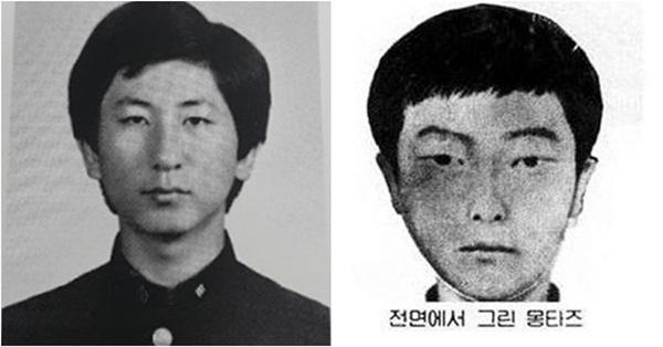 Nghi phạm vụ giết người hàng loạt chấn động Hàn Quốc 33 năm trước cuối cùng cũng nhận tội: Từng ra tay sát hại 14 người, bao gồm em vợ-1