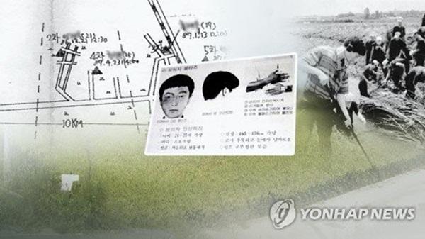 Nghi phạm vụ giết người hàng loạt chấn động Hàn Quốc 33 năm trước cuối cùng cũng nhận tội: Từng ra tay sát hại 14 người, bao gồm em vợ-3