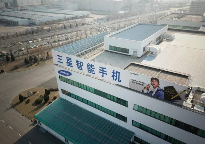 Chuyện gì xảy ra với những công nhân tại nhà máy smartphone cuối cùng của Samsung ở Trung Quốc?-1