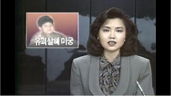 Bé trai 9 tuổi bị bắt cóc và giết hại ngay tại sân chung cư, sự chủ quan của cảnh sát làm mất dấu hung thủ suốt 28 năm qua-4
