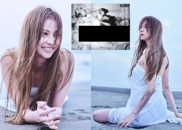 Cuộc đời của những nữ diễn viên phim người lớn Nhật Bản: Họ đã từng muốn cởi đồ đóng phim nhưng cũng có quyền được mặc lại và quên đi quá khứ-8