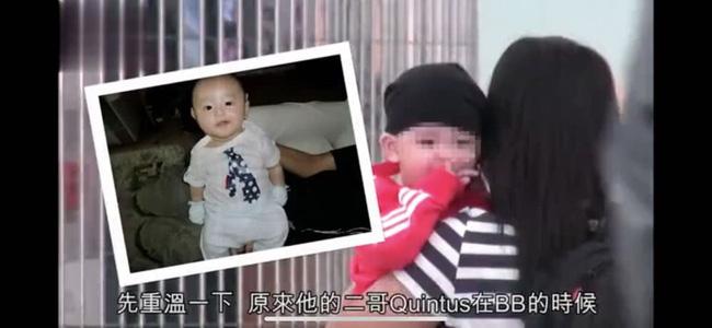 Cận cảnh diện mạo con trai thứ 3 của Trương Bá Chi, cư dân mạng phát sốt vì vẻ ngoài đáng yêu-6