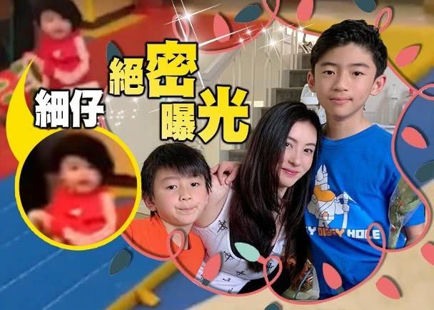 Cận cảnh diện mạo con trai thứ 3 của Trương Bá Chi, cư dân mạng phát sốt vì vẻ ngoài đáng yêu-7