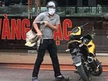 Nghi phạm cướp tiệm vàng ở Quảng Ninh từng vào trường giáo dưỡng