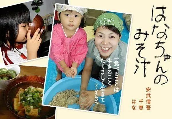 Bé gái từng gây xúc động khi 5 tuổi biết nấu ăn, làm việc nhà trước khi mẹ qua đời vì ung thư bây giờ ra sao?-6