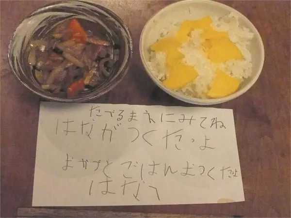 Bé gái từng gây xúc động khi 5 tuổi biết nấu ăn, làm việc nhà trước khi mẹ qua đời vì ung thư bây giờ ra sao?-9