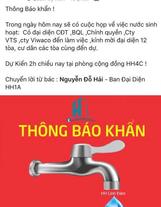 Hà Nội: Người dân kêu trời vì nguồn nước sinh hoạt có mùi lạ, nồng nặc hóa chất không rõ nguyên nhân-1