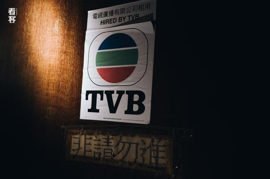 Phim trường cũ TVB bị bỏ hoang: Ngoài ký ức thời hoàng kim còn sót lại là lời đồn về câu chuyện kinh dị cùng cảnh hoang tàn ghê rợn-10