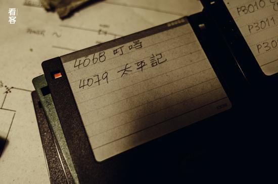 Phim trường cũ TVB bị bỏ hoang: Ngoài ký ức thời hoàng kim còn sót lại là lời đồn về câu chuyện kinh dị cùng cảnh hoang tàn ghê rợn-12