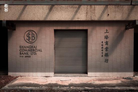 Phim trường cũ TVB bị bỏ hoang: Ngoài ký ức thời hoàng kim còn sót lại là lời đồn về câu chuyện kinh dị cùng cảnh hoang tàn ghê rợn-19