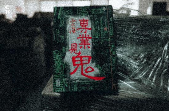 Phim trường cũ TVB bị bỏ hoang: Ngoài ký ức thời hoàng kim còn sót lại là lời đồn về câu chuyện kinh dị cùng cảnh hoang tàn ghê rợn-7
