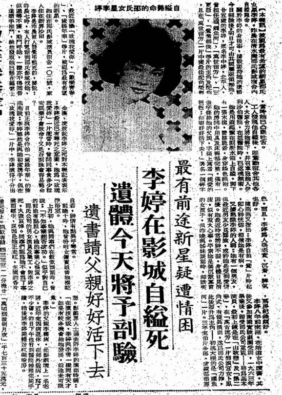 Phim trường cũ TVB bị bỏ hoang: Ngoài ký ức thời hoàng kim còn sót lại là lời đồn về câu chuyện kinh dị cùng cảnh hoang tàn ghê rợn-9
