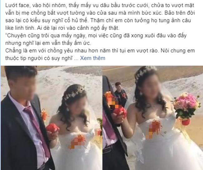 Lỡ chửa trước, ngày cưới bị mẹ chồng bắt đi vào cổng sau cô dâu mới bật lại mẹ chồng rồi kéo tay bố đẻ định về thẳng-1