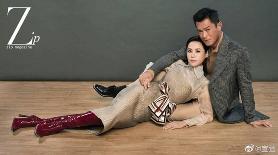 Cổ Thiên Lạc - Tuyên Huyên chụp ảnh tình tứ giữa tin đồn đã kết hôn-1