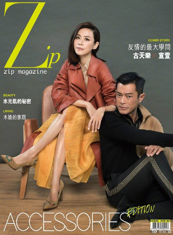 Cổ Thiên Lạc - Tuyên Huyên chụp ảnh tình tứ giữa tin đồn đã kết hôn-3