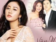Trước khi có tin đồn kết hôn với Bùi Anh Tuấn, Văn Mai Hương đã sở hữu danh sách tình cũ và bạn trai tin đồn toàn những mỹ nam của showbiz Việt