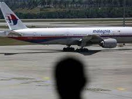 Hé lộ bất ngờ về thủ phạm khiến máy bay MH370 biến mất, phản ứng sai lầm của phi công