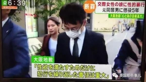 Bố dượng xâm hại con gái suốt 3 năm, sau khi bị tòa tuyên án còn trơ trẽn buông lời biện minh việc này chỉ như ăn cắp-3