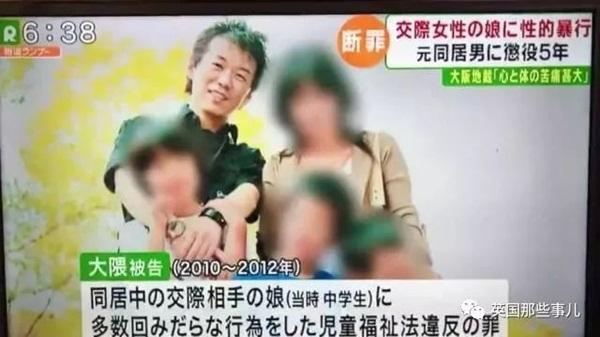 Bố dượng xâm hại con gái suốt 3 năm, sau khi bị tòa tuyên án còn trơ trẽn buông lời biện minh việc này chỉ như ăn cắp-4