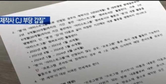 Những điểm trùng hợp kinh hoàng của showbiz Hàn năm 2009 và 2019: Lời nguyền 10 năm là có thật?-23