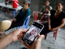 Vụ 39 người chết trong container: Dòng trạng thái cuối cùng của cô gái 19 tuổi trước khi mất tích