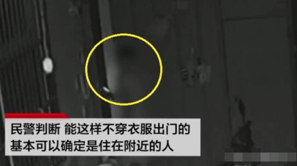 Nửa đêm tỉnh giấc vì có ai đụng vào, người phụ nữ tá hỏa phát hiện đứng bên cạnh giường là một người đàn ông lạ mặt khỏa thân-3