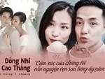 Trước khi cưới đại gia thực thụ Ông Cao Thắng, Đông Nhi đã là nữ đại gia ngầm của showbiz với khối tài sản ít người biết này-16