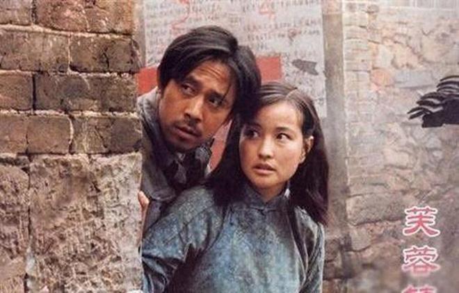 Võ Tắc Thiên Lưu Hiểu Khánh: Tỷ phú nức tiếng, 4 đời chồng, yêu trai trẻ nhưng không con cái-7