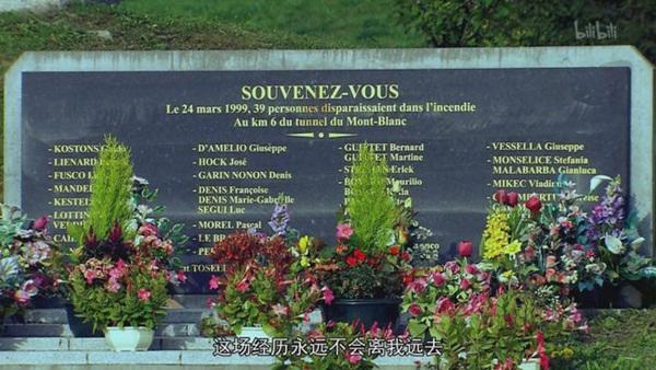 39 người bị thiêu rụi trong vụ hỏa hoạn đường hầm Châu Âu: Ngọn lửa 1200 độ C kéo dài 53 tiếng từ xe chở bơ thực vật để lại nỗi ám ảnh khôn nguôi-6