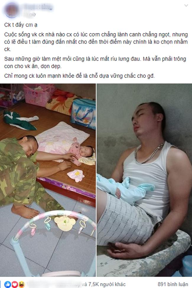 """Anh chồng ngủ gục vì quá mệt khi thức chăm con cho vợ nghỉ ngơi khiến chị em ghen tị vì của hiếm"""" không phải ai cũng có-1"""