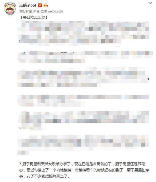 Xuất hiện tin đồn Tạ Đình Phong chia tay Vương Phi, hẹn hò cùng người mẫu trẻ-3