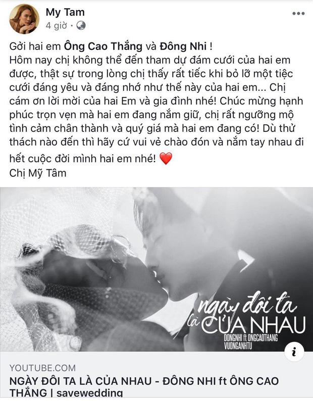 Dàn sao Việt lỡ hẹn siêu đám cưới Đông Nhi - Ông Cao Thắng: Đào Bá Lộc bất ngờ sốt siêu vi, Bảo Anh, Sam vướng bận lịch trình biểu diễn-1