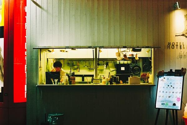 Nhật Bản - đất nước của những kẻ cô đơn-15